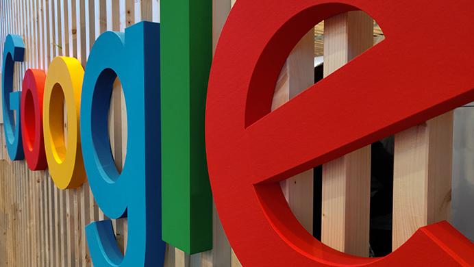 Google Actum